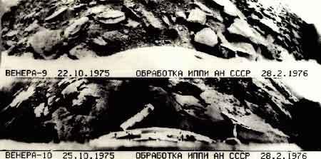 Первое фото с другой планеты 1975г. Венера