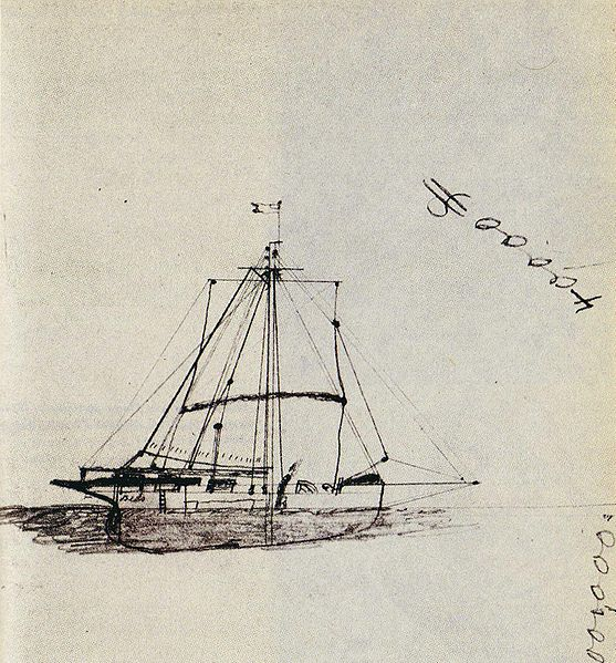 Печальная яхта Mignonette