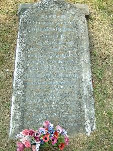 Надгробье по делу