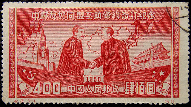 Chinese_stamp_in_1950