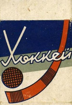 советские сигареты