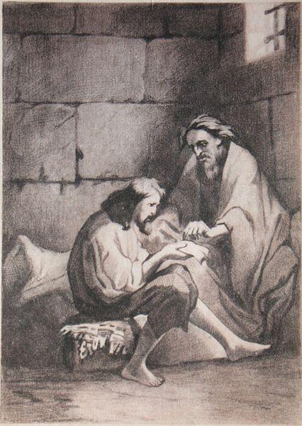 Дюма Жоанно Дантес и Фариа читают завещание кардинала Спада