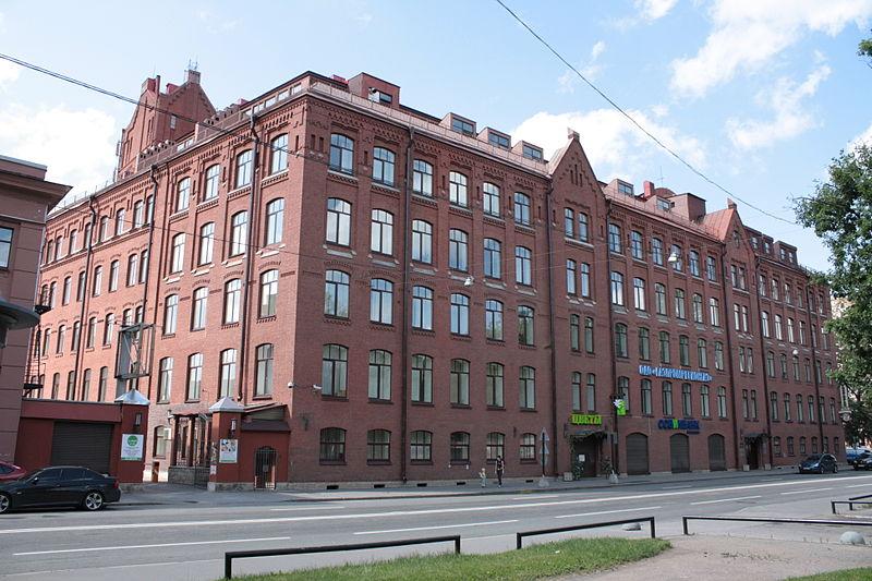 Завод Красная Заря (Завод Эрикссона)