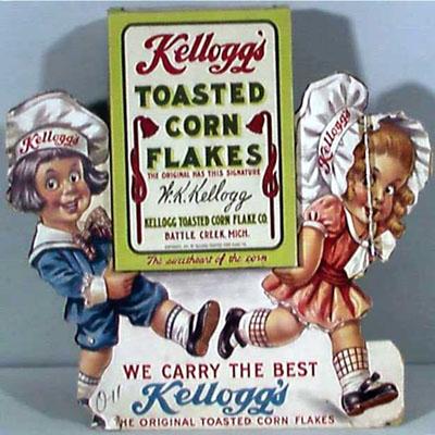 давние  kalloggs