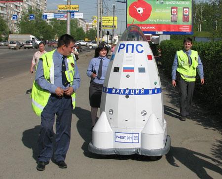 Робот Р-БОТ001